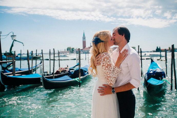 Ведущая на свадьбу в Ярославле Анна Шнель фото Юлии и Вячеслава